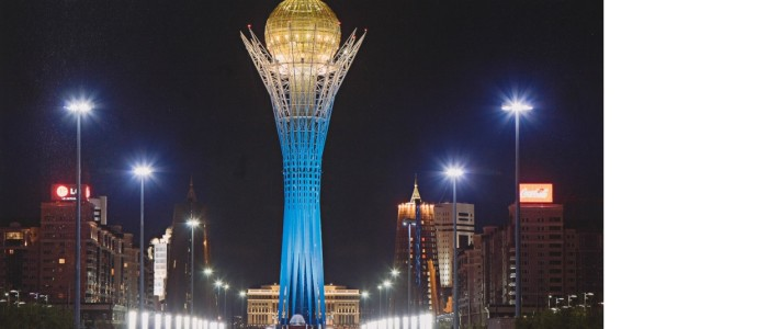 Printing companies from Kazakhstan